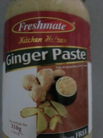 Ginger Paste(small)