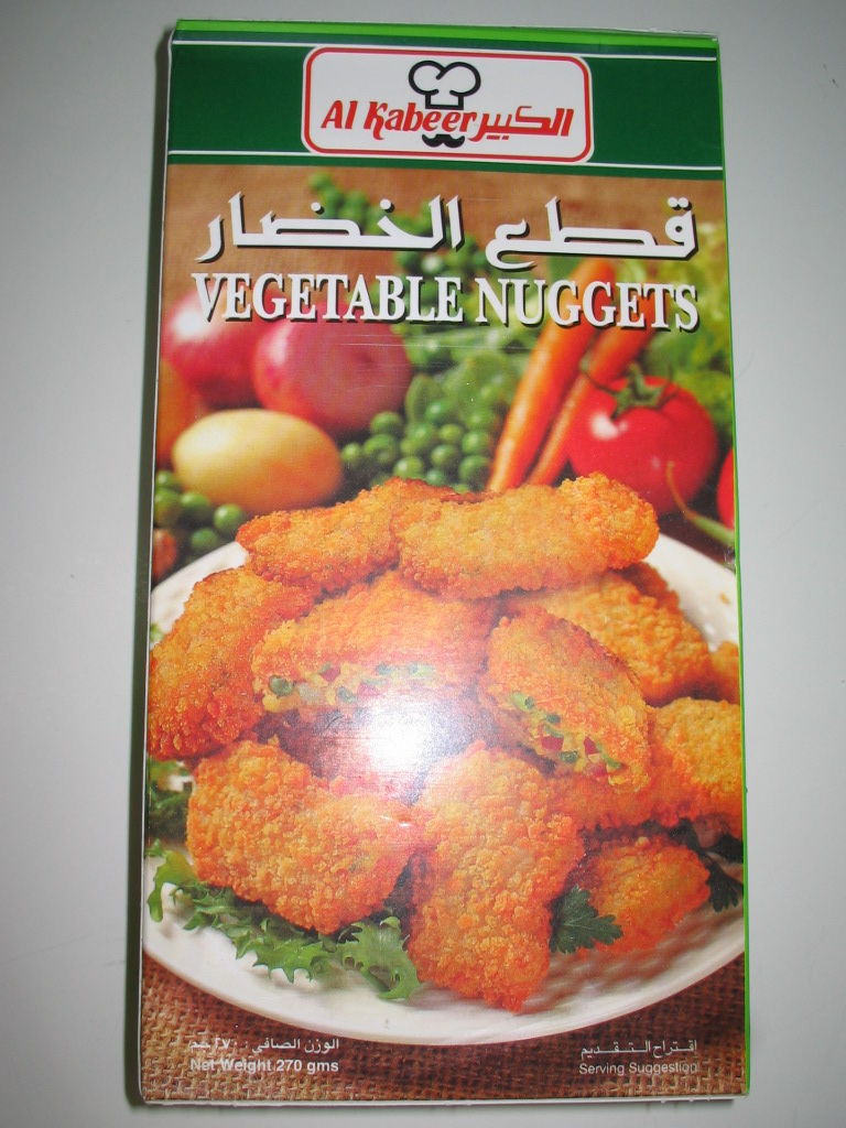 Vegetable Nugget