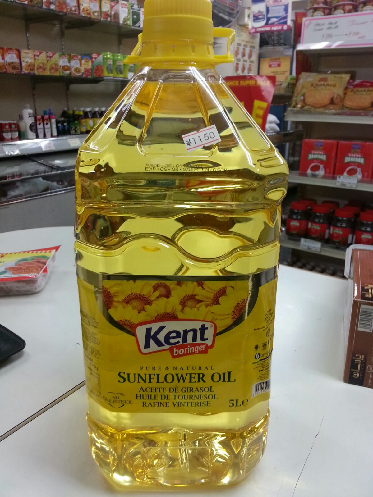 Sunflower Oil (5L)