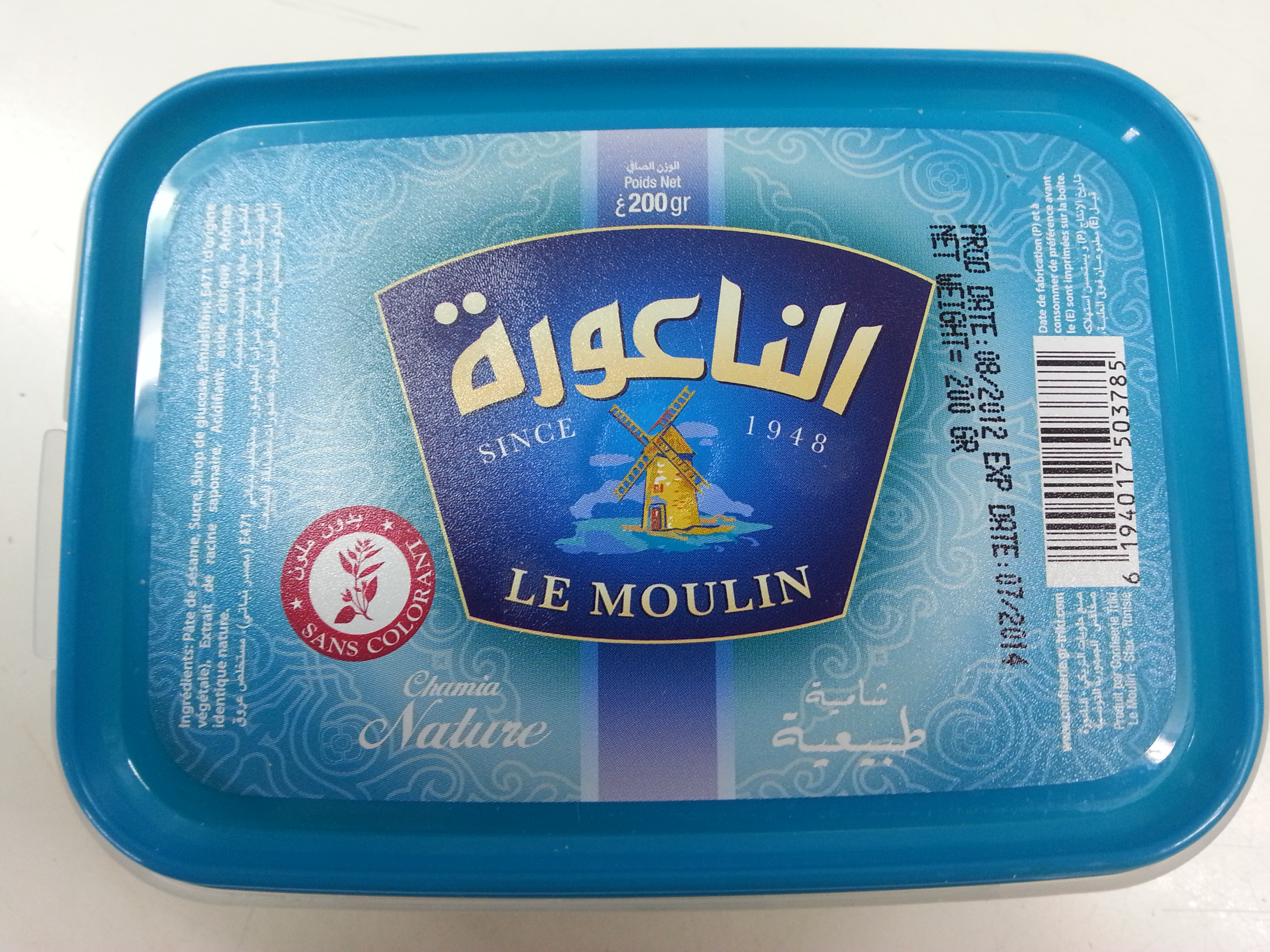 Le Moulin (Plain Halawa)