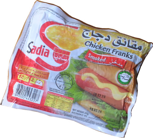 Chicken franks (Sadia)